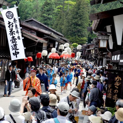 เทศกาลคิโสะชิคคิ - เทศกาลนะระอิ ชุคคุบะ