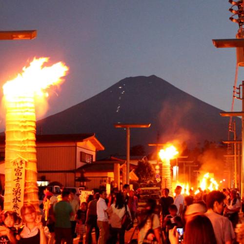 Yoshida's Fire Festival