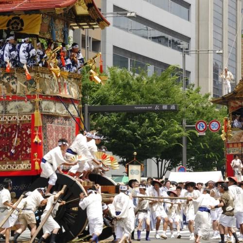 เทศกาลกิออน