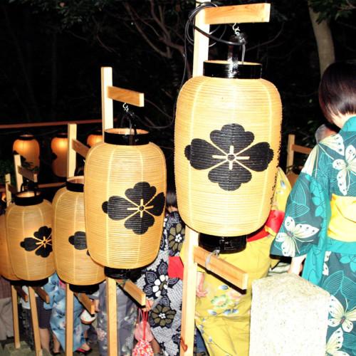 Akasaki Matsuri