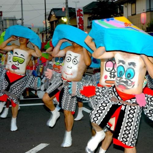 Shibukawa Bellybutton Festival