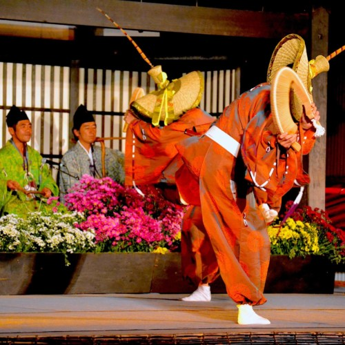 Kokiriko Festival