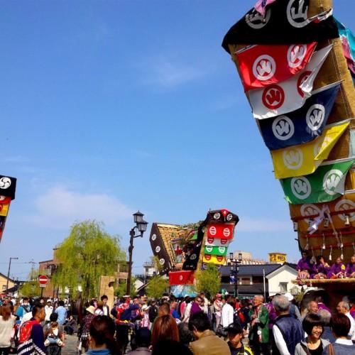 Seihakusai Festival
