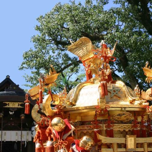Seimei Festival