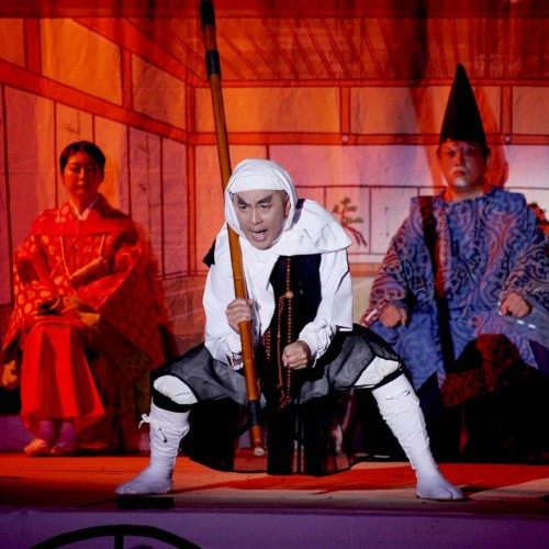 Benkei Matsuri