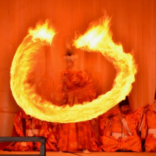Akiha Fire Festival