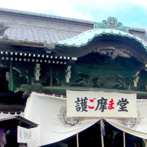 เทศกาลเซ็นไทโคจิน ชุนกิไทไซ