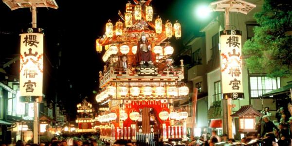 เทศกาลฮะจิมัง