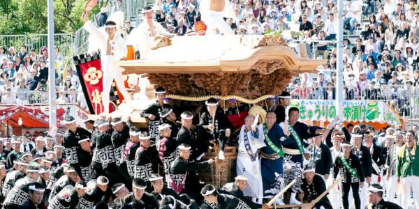 เทศกาลคิชิวะดะ ดันจิริ