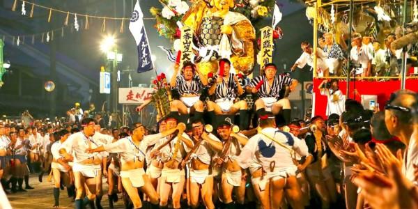 เทศกาลฮะกะตะกิออนยะมะกะสะ
