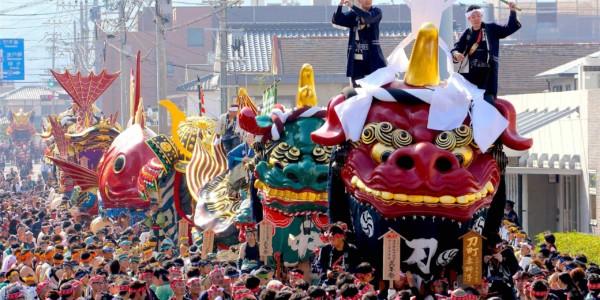 เทศกาลคะระสึกุนจิ