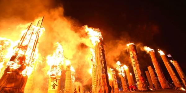 เทศกาลสุคะกะวะ ไทมัตซึอะกะชิ