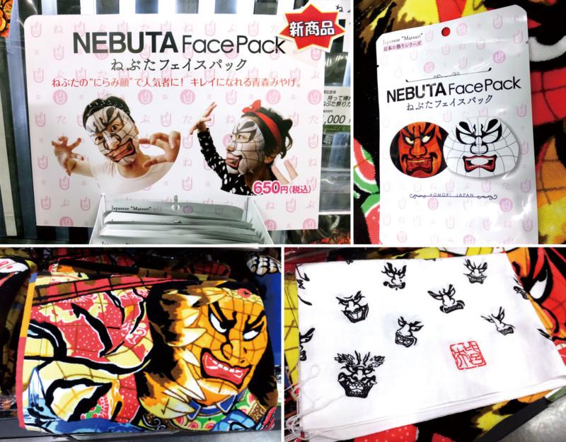 004 Re3 1 4 Aomori Nebuta To Do
