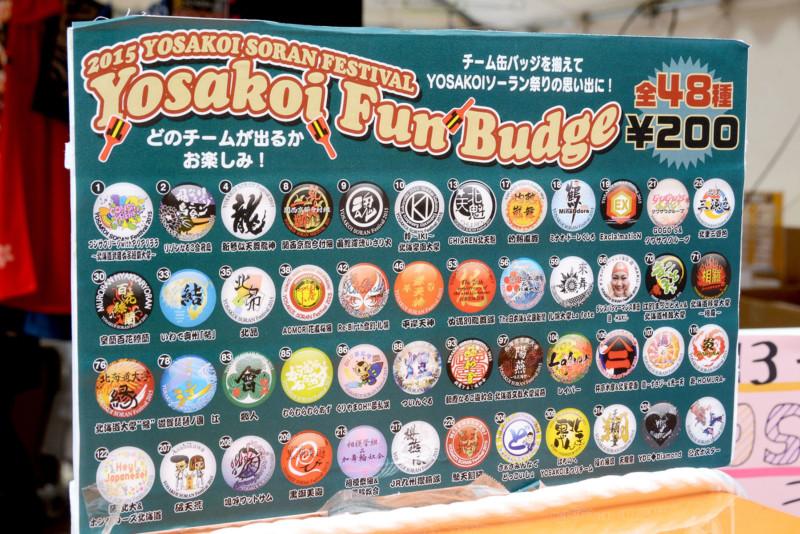 016 Re2 1 Hokkaido Yosakoisoran To Do(補正済み)