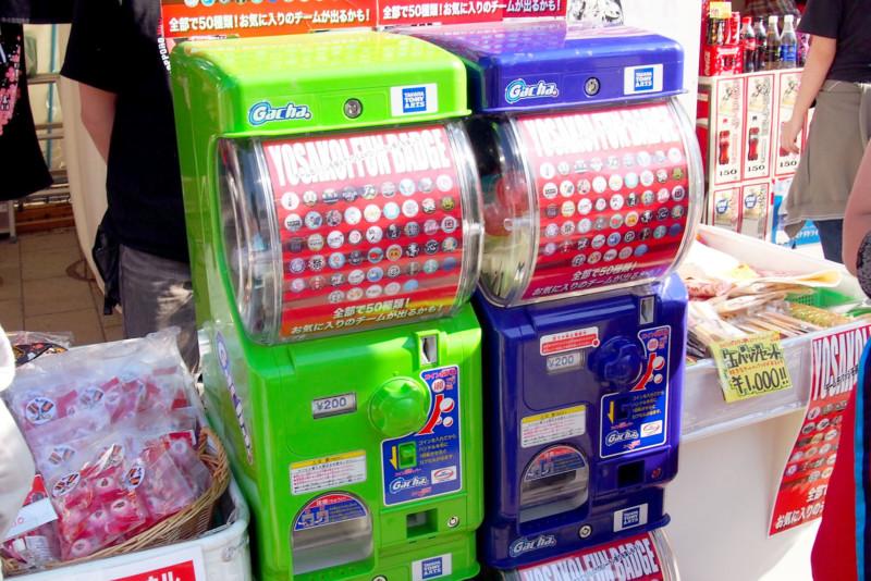 016 Re2 2 Hokkaido Yosakoisoran To Do(補正済み)