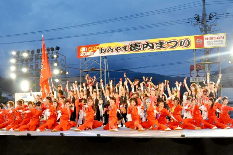 034 Re2 1 Yamagata Tokunai To Do(補正済み)