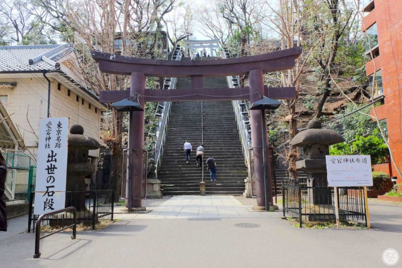 048 Re2 1 Syusseno Ishidan Matsuri