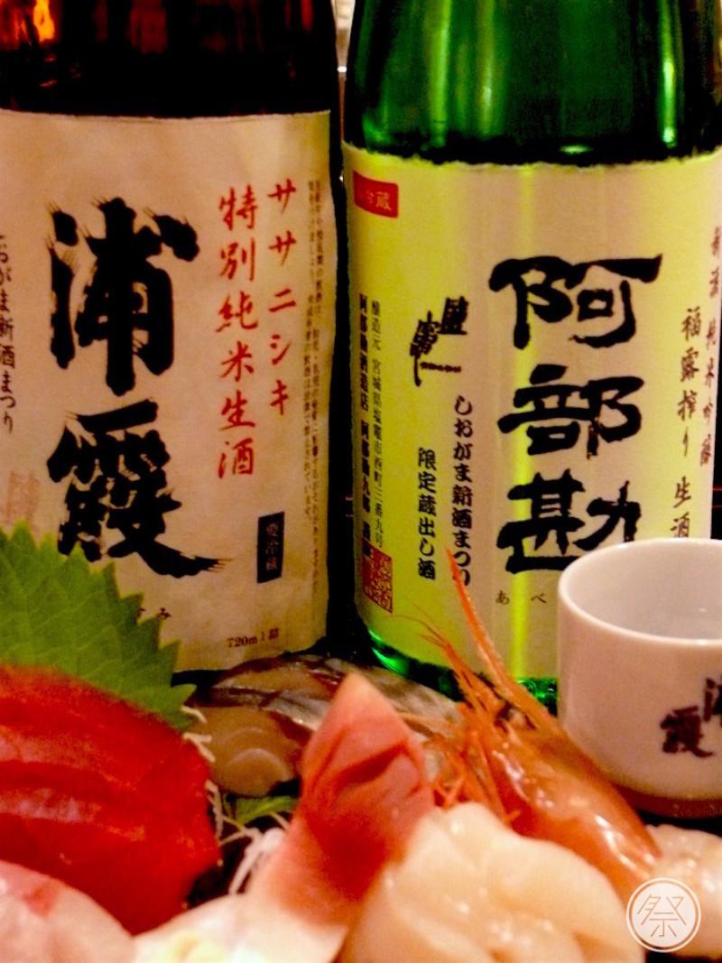 056 Re4 1 Shiogama Minato Matsuri