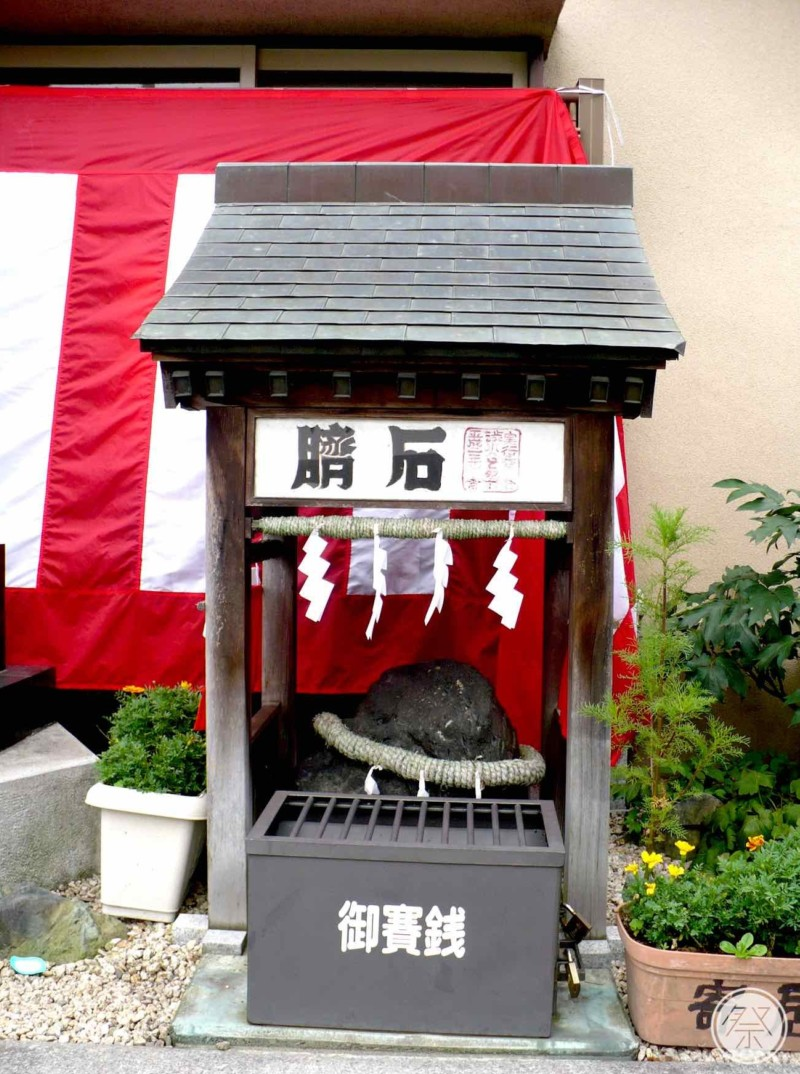 058 Re2 1 Shibukawa Bellybutton Festival