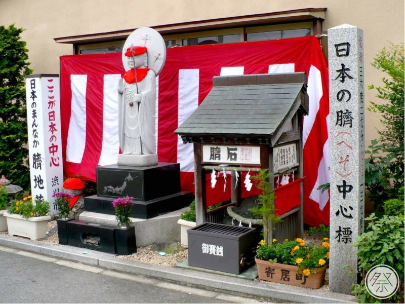 058 Re2 2 Shibukawa Bellybutton Festival
