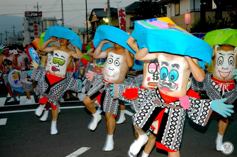 058 Reh Shibukawa Bellybutton Festival
