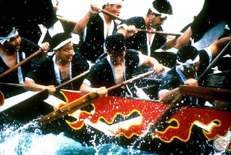 068 Re1 1 Naha Dragon Boat Race