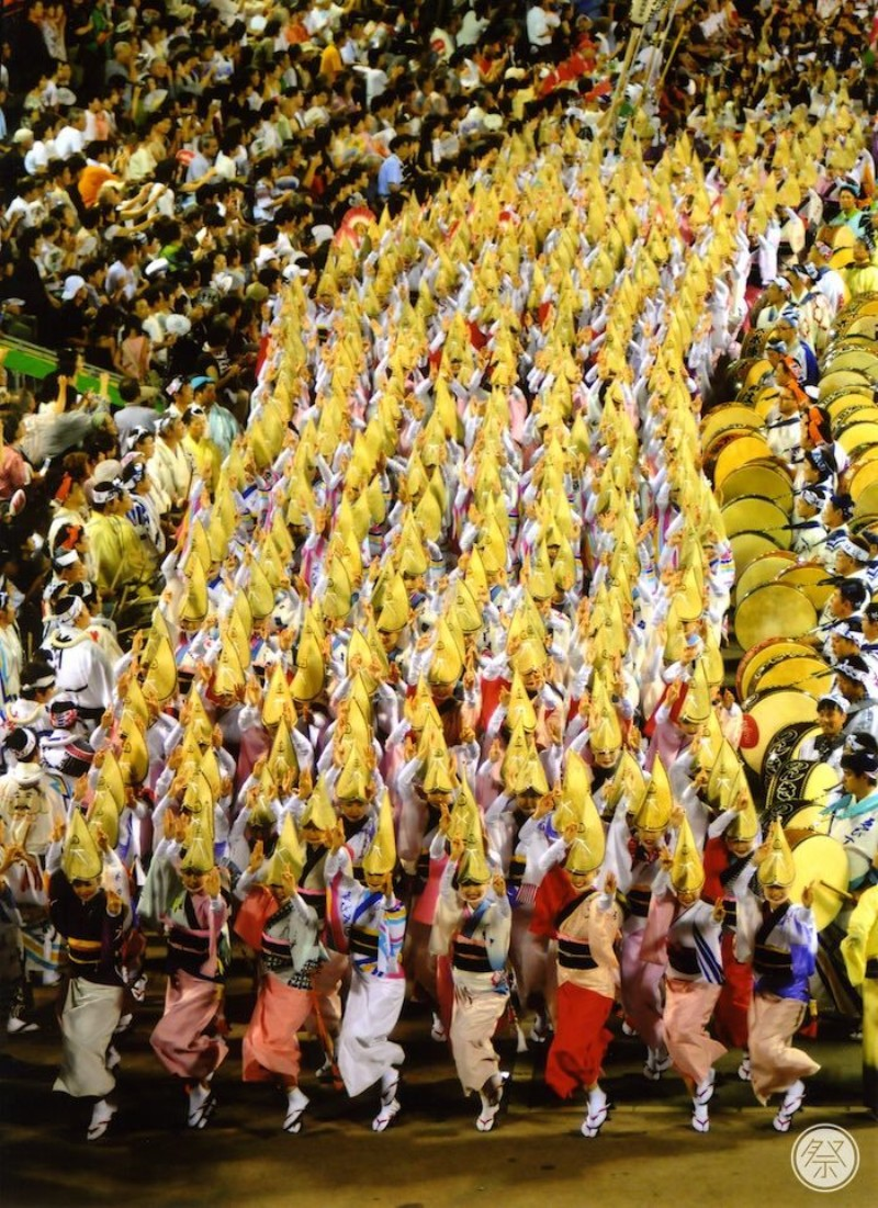 075 Re1 1 Awa Odori Dance