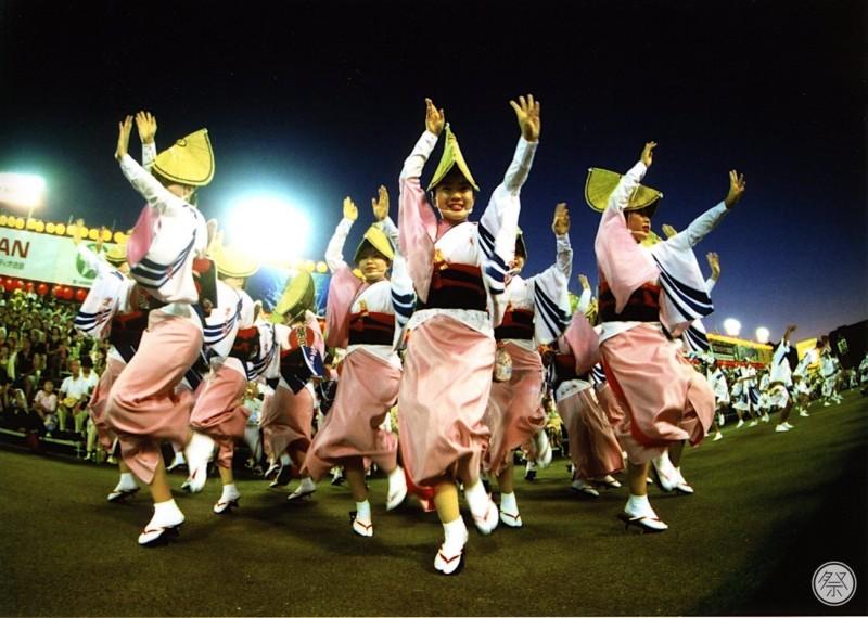075 Re2 1 Awa Odori Dance