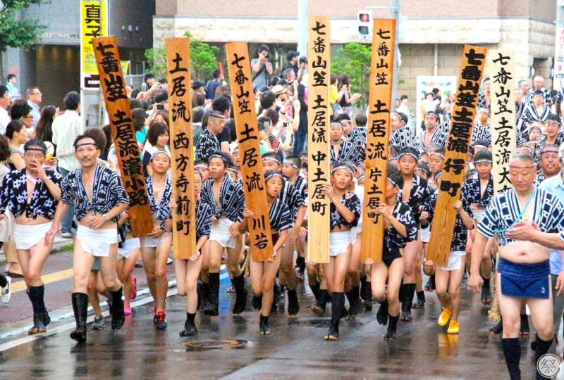 079 Re1 1 Gion Yamakasa
