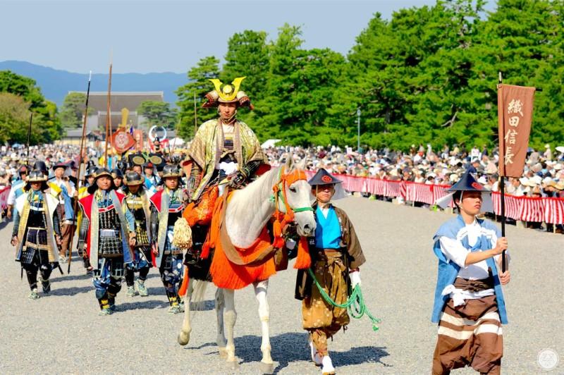 093 Reh Jidai Matsuri Festival