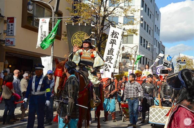 094 Re1 1 Matsumoto Matsuri