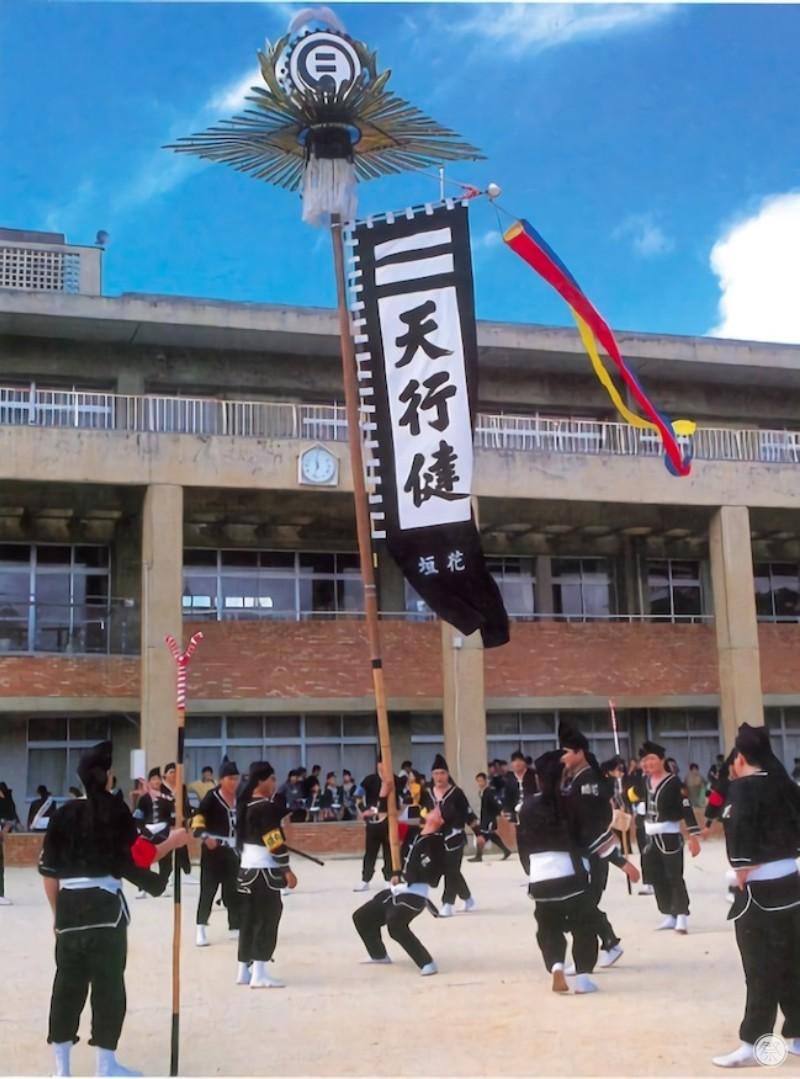 106 Re2 1 Naha Ohtsunahiki Matsuri