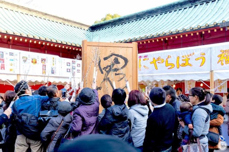 126 Re1 2 Shizuoka Sengen Jinja Setsubunsai
