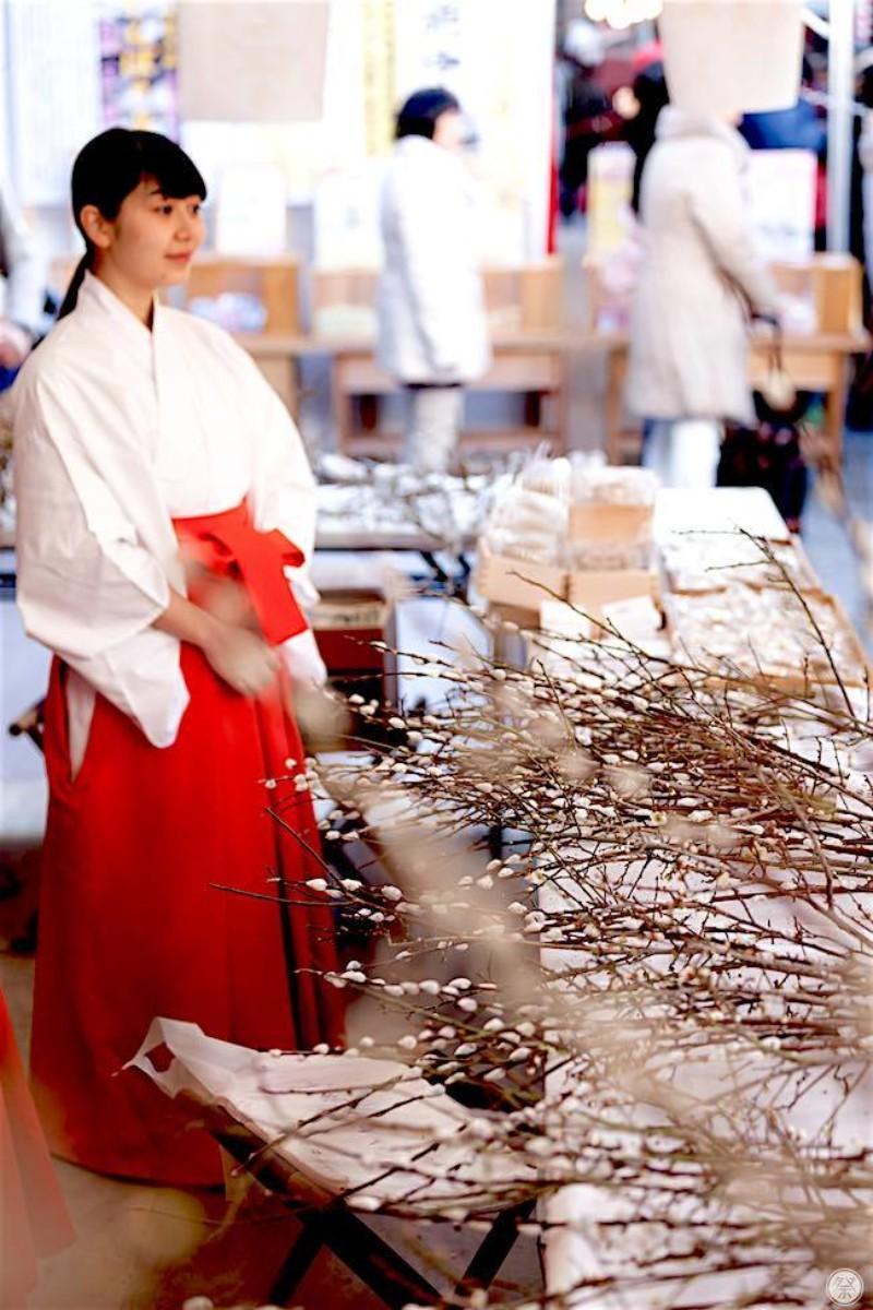 126 Re2 1 Shizuoka Sengen Jinja Setsubunsai
