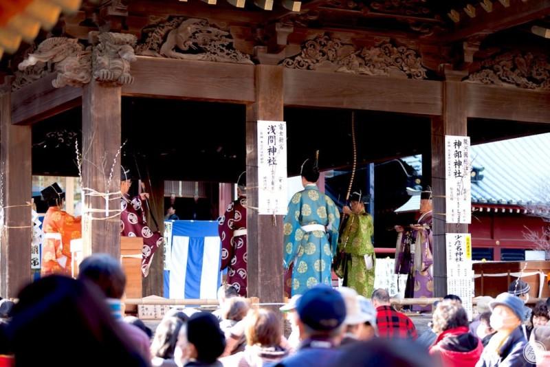 126 Re4 3 Shizuoka Sengen Jinja Setsubunsai