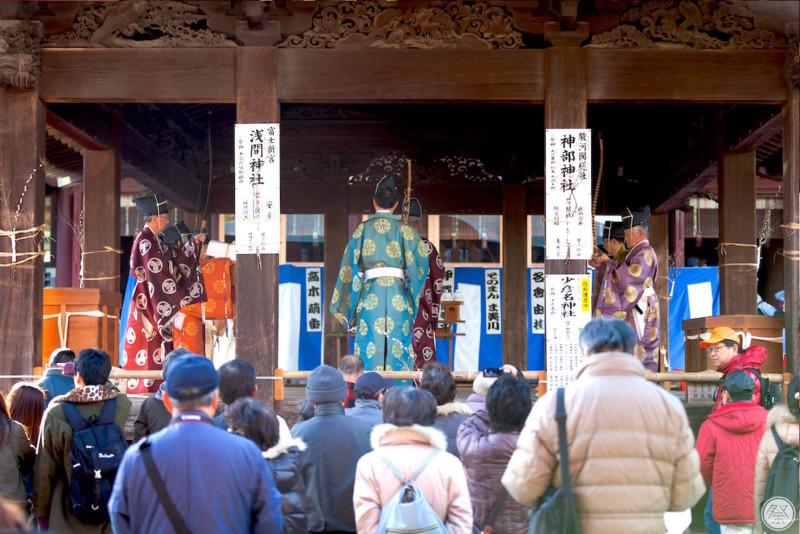 126 Re4 4 Shizuoka Sengen Jinja Setsubunsai