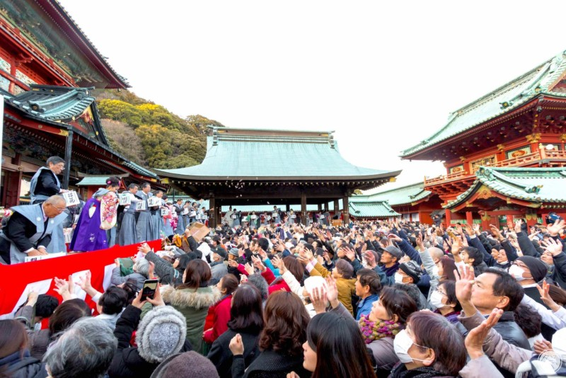 126 Reh Shizuoka Sengen Jinja Setubunsai