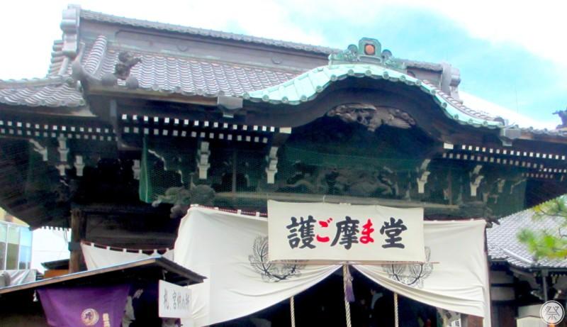148 Reh Sentaikoujin Shunkitaisai