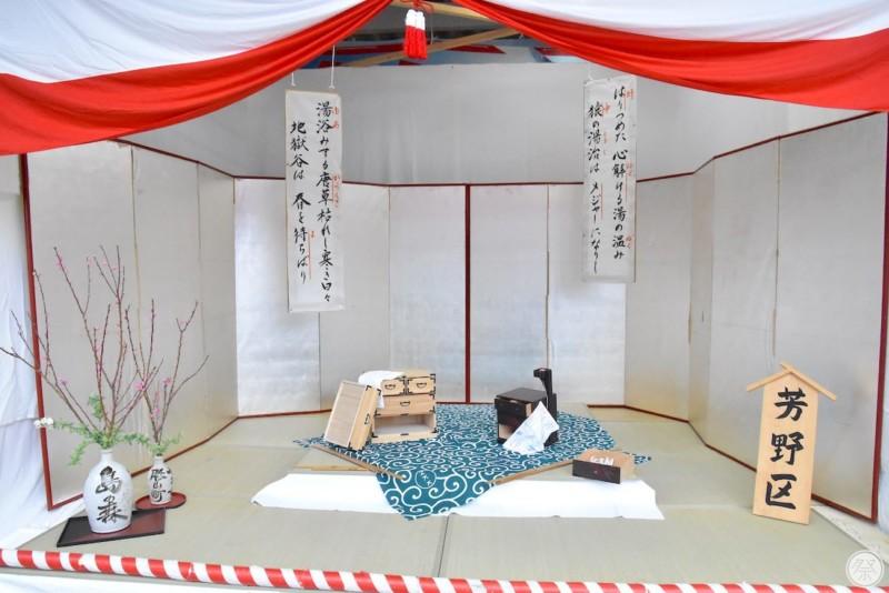 149 Re2 1 Katsuyama Sagicho Festival
