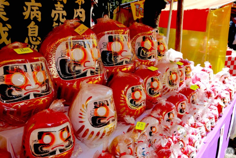 150 Reh Daruma Doll Fair At Ganzandaishi
