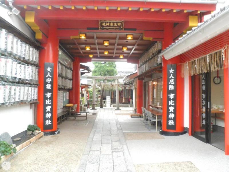 155 Re2 1 Hiina Matsuri