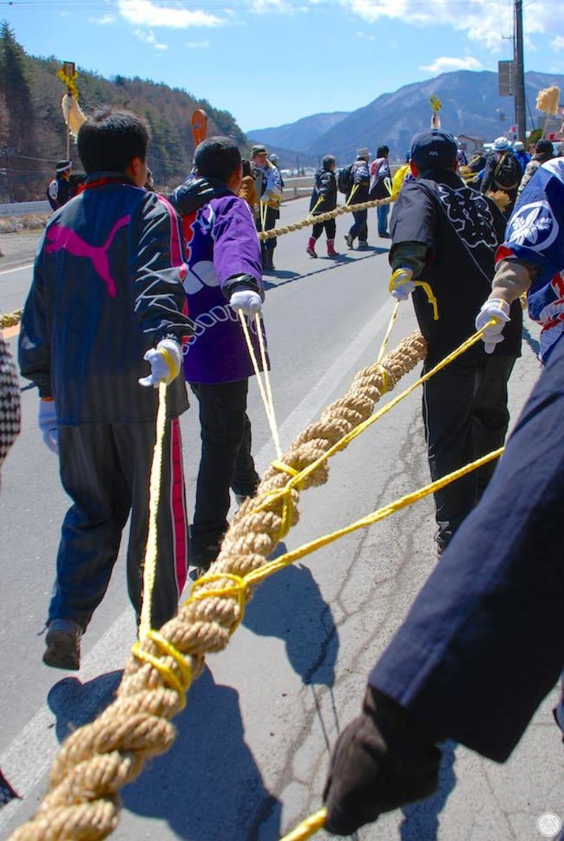 162 Re1 2 Shinanonokuni Ninomiya Ono Onbashira Sai